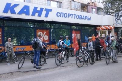 Магазины Кант